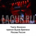 """""""Вызов времени"""" художник по свету Кирилл Лагун"""