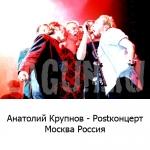 """""""Крупнов - Постконцерт"""" художник по свету Кирилл Лагун"""