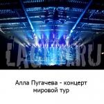 """Сны о Любви"" художник по свету Кирилл Лагун"