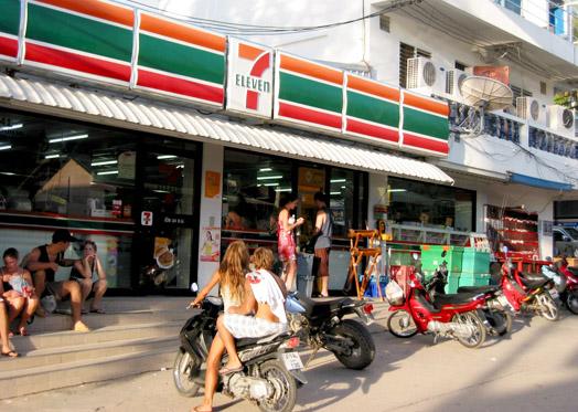 Фаранги в 7-Eleven