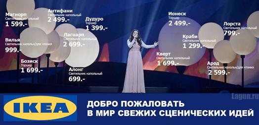 Евровидение 2013 - Дина Гарипова в супер декорациях