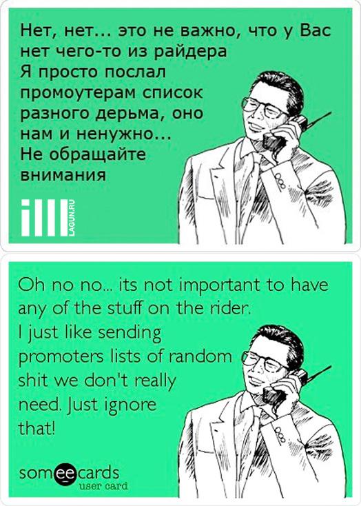 Искусство общения